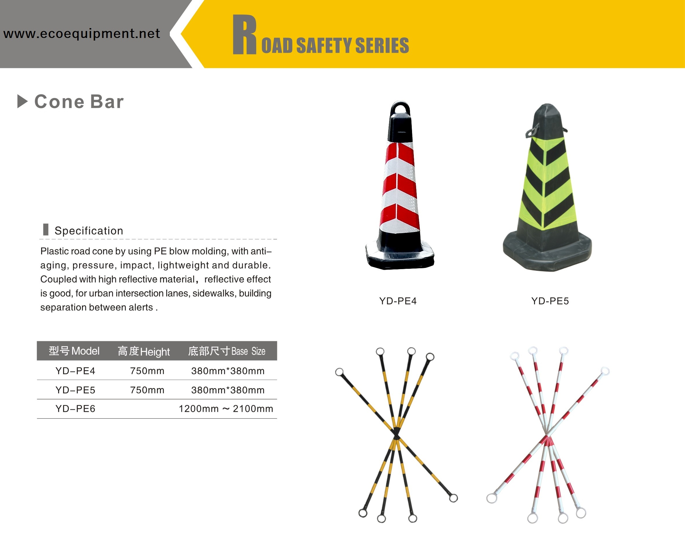 fire engines diagram traffic cone online wiring diagram  fire engines diagram traffic cone 16 qio savic family de \\u2022fire engines diagram traffic cone