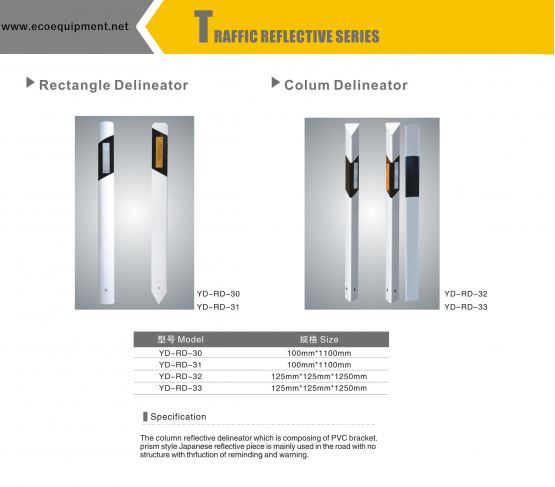 REFLECTIVE DELINEATOR